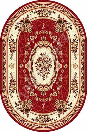LAGUNA_5444_RED_oval_2.00*4.00